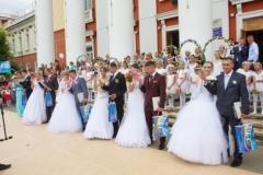 Более 360 пар новобрачных в Приморье выбрали красивые даты февраля