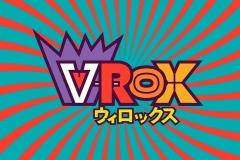 V-ROX отодвинулся на год: музыкальный фестиваль состоится в 2021-м