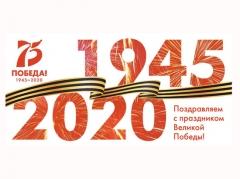 Литературные марафоны и виртуальные выставки рисунков подготовили творческие школьники к 9 мая