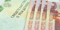 Как получить 10 тысяч рублей на ребенка от 3 до 16 лет. ИНСТРУКЦИЯ