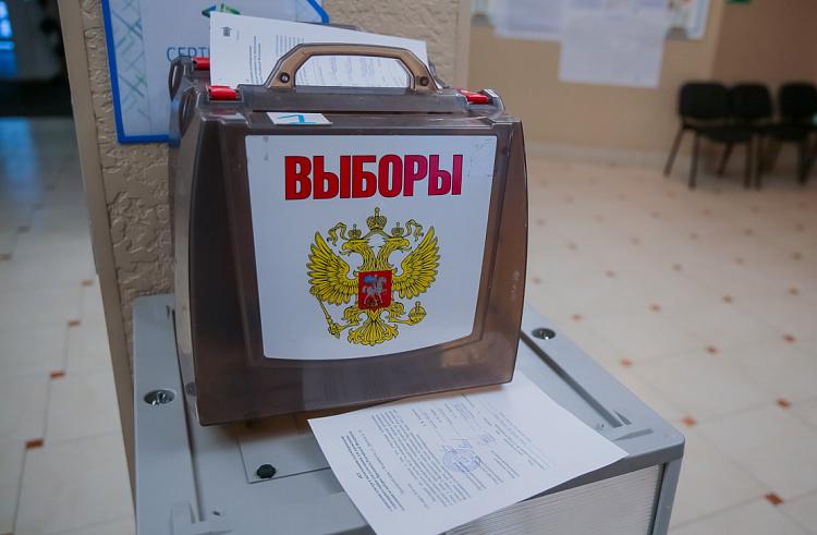 Единый день голосования проведут в Приморье 13 сентября