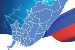 Оперативные службы Приморья сообщили, какие районы подвергнутся удару тайфуна «Хайшен». ПАМЯТКА