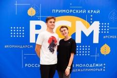 Артёмовская молодёжь вновь получила признание на краевом уровне