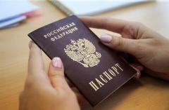 Еще 360 миллионов рублей направят на выплаты безработным в Приморье