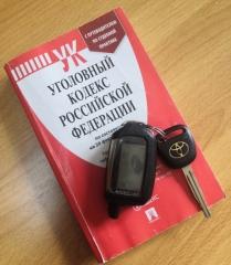 Полиция Артема возбудила уголовное дело о неправомерном завладении автомобилем