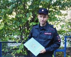 В Артеме инспектора патрульно-постовой службы поблагодарили за спасение гражданина.