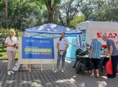 Вакцинация против гриппа продолжается в Артёме