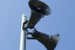 2 октября в Артёме проверят работу системы оповещения