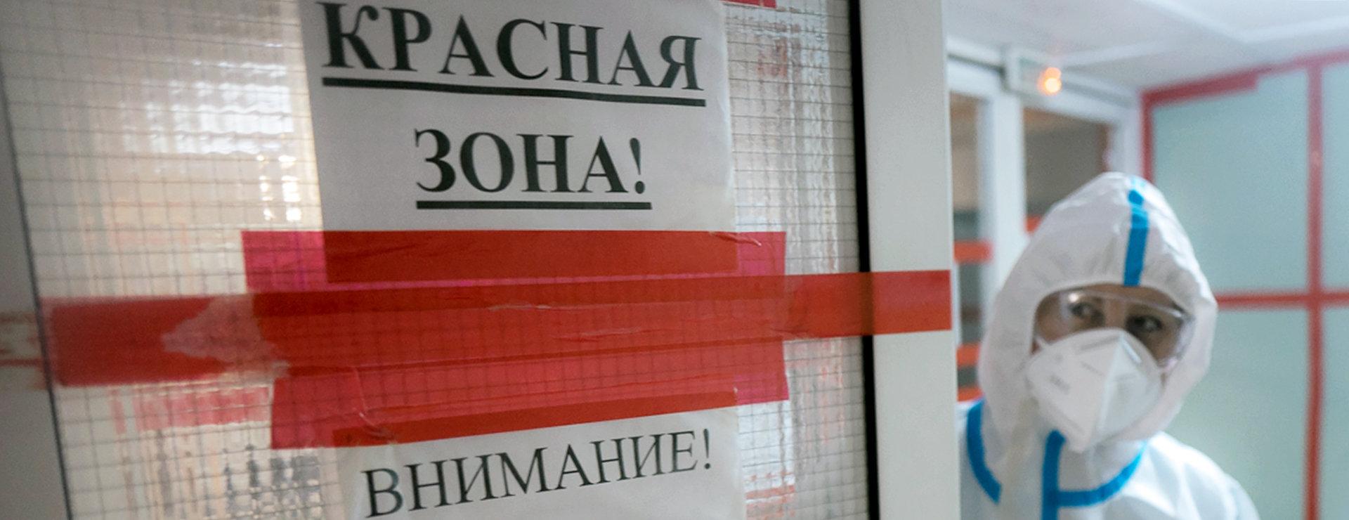 В Приморье прививку от COVID-19 сделали первые медики из «красной зоны»