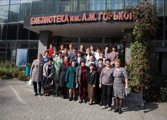 Артёмовские библиотекари приняли участие в «Школе руководителей библиотек»