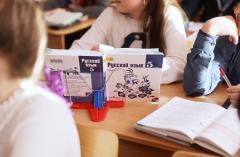 Почти 9 тысяч приморских педагогов получили президентские выплаты