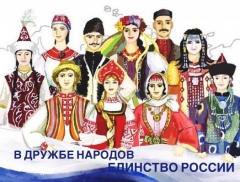 Творческий конкурс, посвященный дружбе народов, пройдет в Артёме