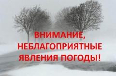 Уважаемые жители Артемовского городского округа!
