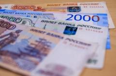 Еще больше приморцев станут получателями региональной доплаты к пенсии
