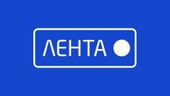 Смотреть телеканал Лента онлайн