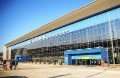 Еще больше приморцев смогут приобрести авиабилеты по льготным тарифам