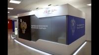 На площадке ВЭФ 2021 начал работу стенд Генеральной прокуратуры РФ